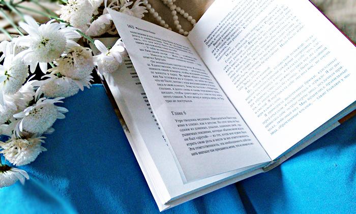 """Литературному блогу """"Наталкина читалка""""- быть!"""